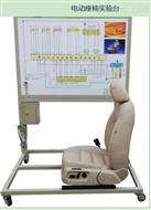 汽车电动座椅实验台