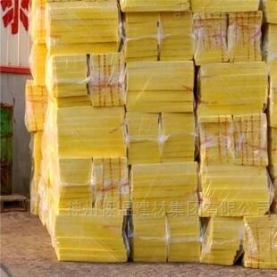 廊坊玻璃棉板厂家精品推荐高温离心棉板