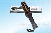 GC -1001手持金屬探測器