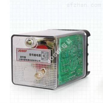 DX-11C信号继电器