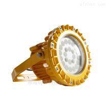 固態免維護led防爆燈20W