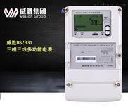长沙威胜DSZ331国网表三相智能分时付费电表