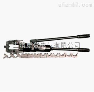 CPO-325A整体式液压钳(进口)