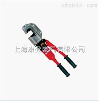 SMK-300B开口式安全液压钳
