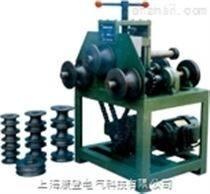 SMX-D114多功能滾動式彎管機