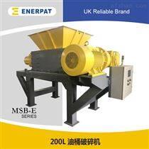 江蘇MSB -E1000塑鋼破碎機