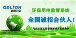 环保用电济南市企业用电环保监控系统环境治污监管