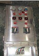 三相五芯防爆檢修電源插座箱