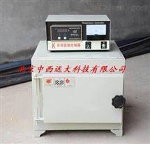 M227152箱式电阻炉/分体式 UJ623-sx-5-12 /M227152