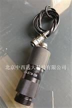 M22454火焰监测探头 型号:CX744-ZKM5A  /M22454
