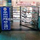 NGM-Z01南通火車站入口檢票通道單向旋轉半高閘
