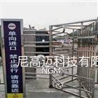 NGM-Z01售票大厅出入口通道不锈钢单向转闸门