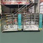 NGM-Z05不锈钢半高梳状单向门