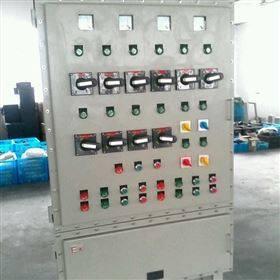 BXK7.5KW电机远程防爆控制柜