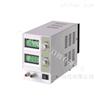 HS-360P多路稳压电源(集中供电)
