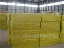 廊坊神州保温建材集团有限公司居世界*位//用外墙保温保温材料选神州