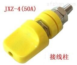 JXZ-4(50A)接线柱