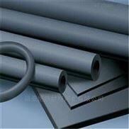 欧沃斯厂家生产直销橡塑管节能产品