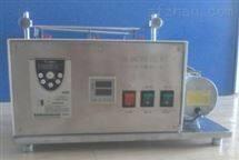 M93758硬表面摆洗机 型号:CN61M/RHBX-II /M93758