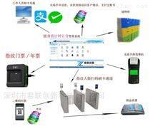 蹦床乐园检票系统 自动扫码售票