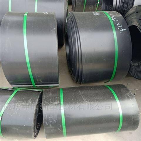 专业加工定制聚乙烯电热熔套