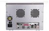 TH- 5800T清华同方归档光盘检测仪特点