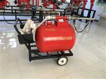 PY8/300移动式泡沫灭火装置