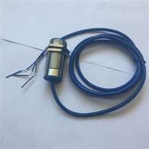 耐高温LJM40A-20-2/KS模拟量接近开关