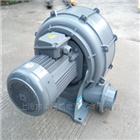HTB100-505HTB100-505 5HP透浦多段式鼓风机