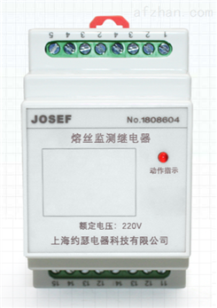 JDJS-1/DC220V跳闸合闸回路监视继电器