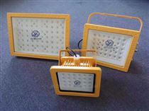 YMD-A1-100W120W低碳免维护加油站LED防爆灯