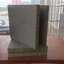 出售岩棉复合外墙板新价格