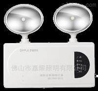 欧普LED消防双头应急灯LED安全出口指示灯
