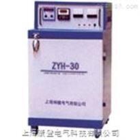 ZYH-10自控远红外焊条烘干炉