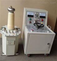 QJSB高压试验变压器