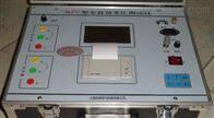 全自动变比测试仪_全自动变比测试仪价格_全自动变比测试仪厂家