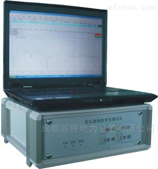 变压器绕组变形测试仪厂家