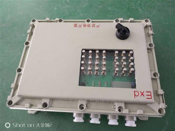 BXK58隔爆型防爆仪表控制箱非标定做