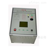 上海ZKY-2000真空度测试仪