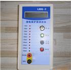 漏電保護測試儀供應商
