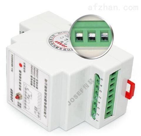 DXJ-W系列信号继电器