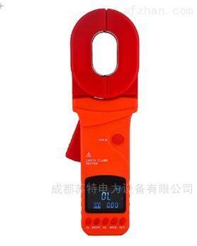 ETCR2000C环路电阻测试仪/防雷设备