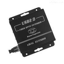 四端口USB2.0(工业级多模双纤500米)