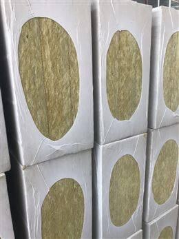 硬质岩棉板原料加工