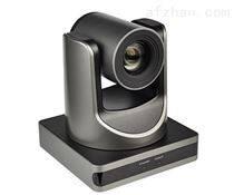 金微視USB高清12倍視頻會議攝像機 JWS71CV