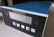 微机测速仪MCS-II