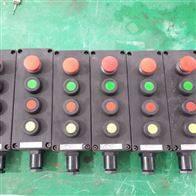 铸铝合金双联铸铝防爆按钮
