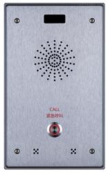 SV-12A/BSIP语音对讲分机