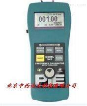 M275016美国频率校验仪 AD38-PIE 541  /M275016