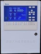 RBK-6000-ZL30型氣體報警控制器
